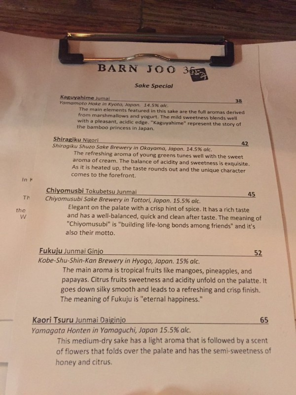 Barn Joo 35 In Nyc Reviews Menu Reservations Delivery Address In