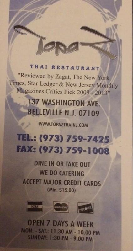 Topaz Thai Restaurant in NYC reviews, menu, reservations